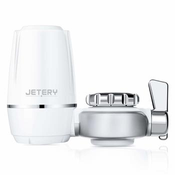 jetery water filter