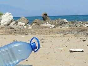 plastic bottle break down